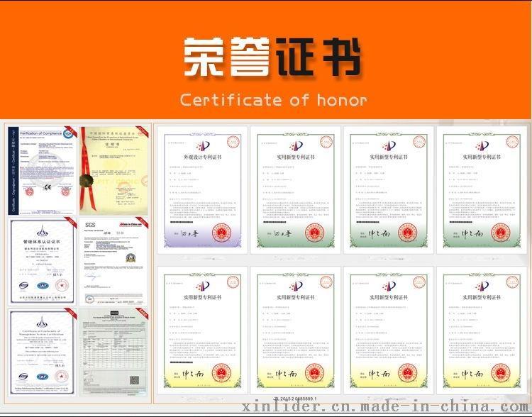 网页大图版式-钢包车6t_06_看图王