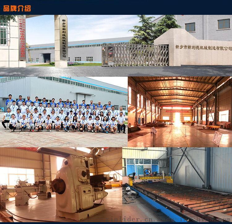 网页大图版式-钢包车6t_07_看图王