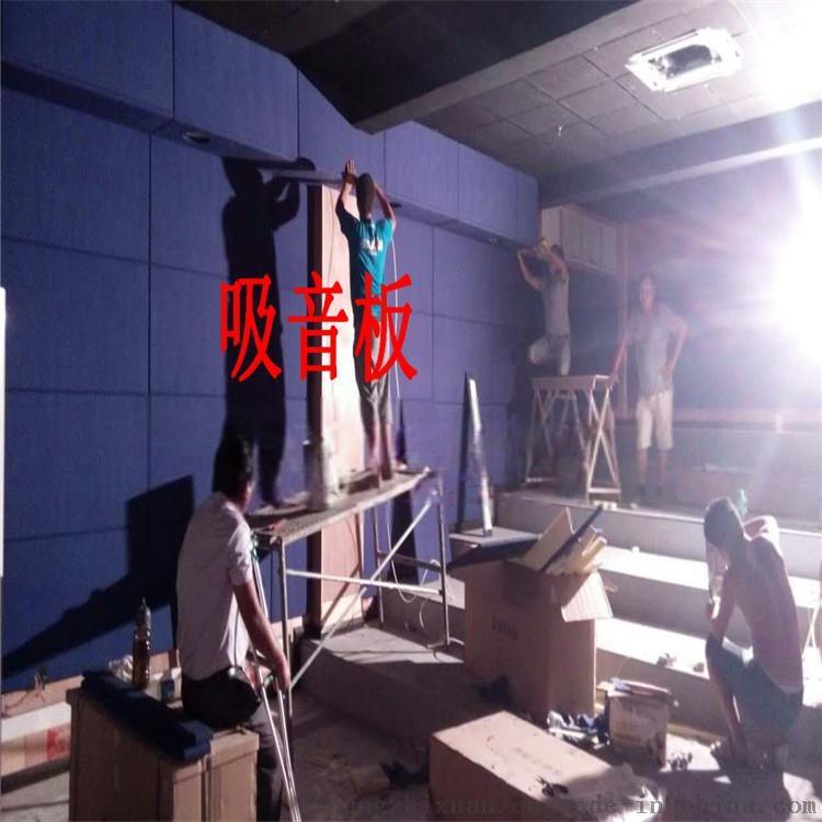 玻纖吸音板在吊頂裝修中的技術標準39460812