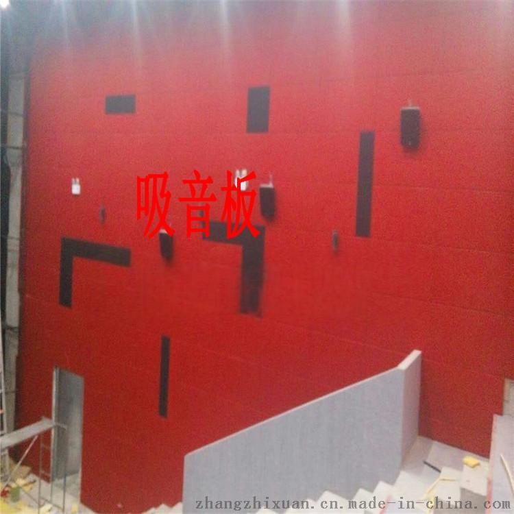 玻纖吸音板在吊頂裝修中的技術標準39460832