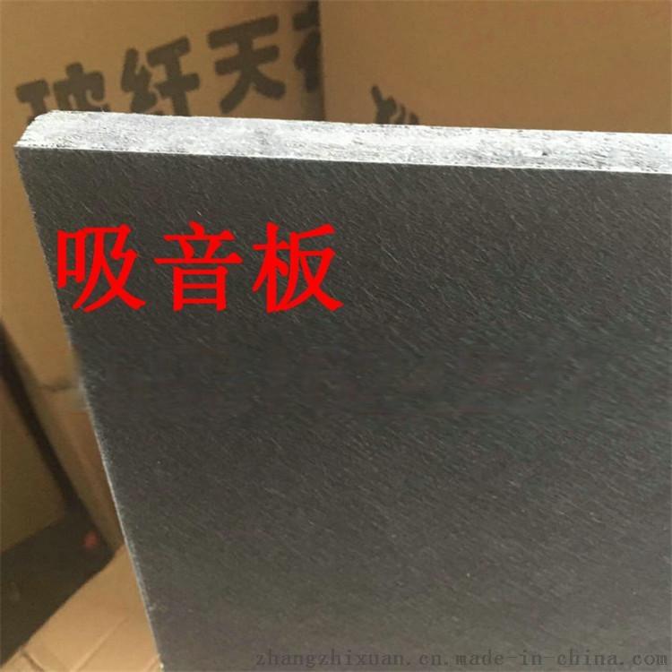 玻纖吸音板在吊頂裝修中的技術標準39460752