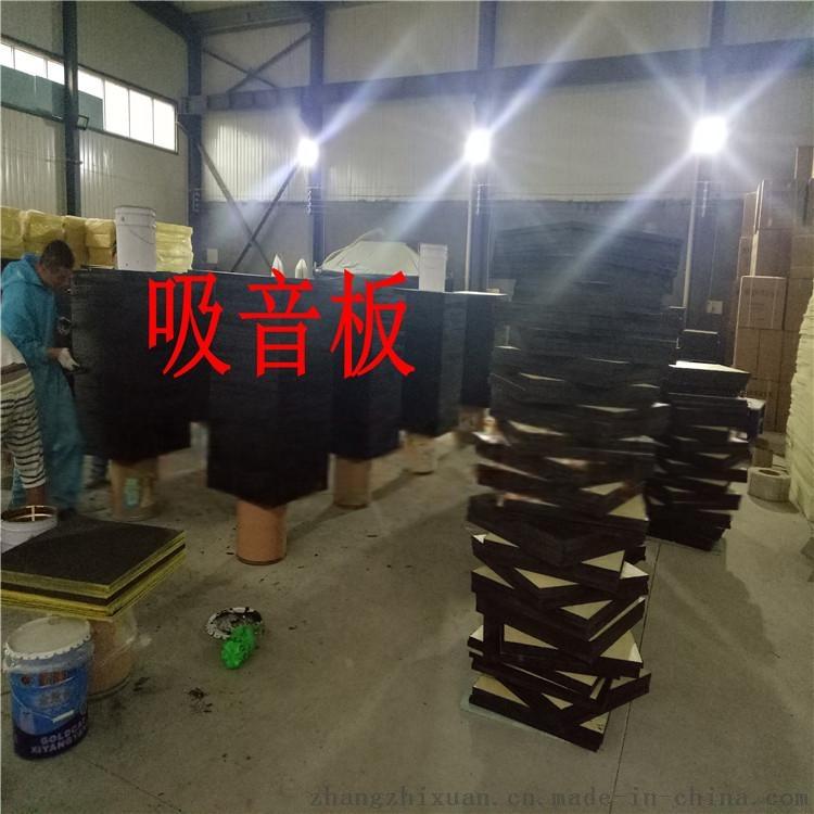 玻纖吸音板在吊頂裝修中的技術標準39460762