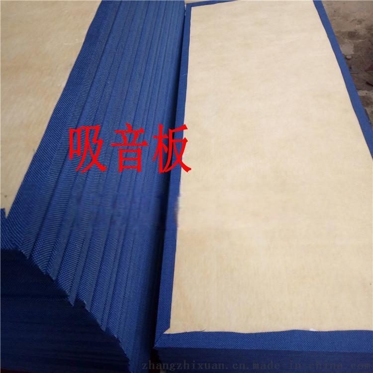 玻纖吸音板在吊頂裝修中的技術標準39460742