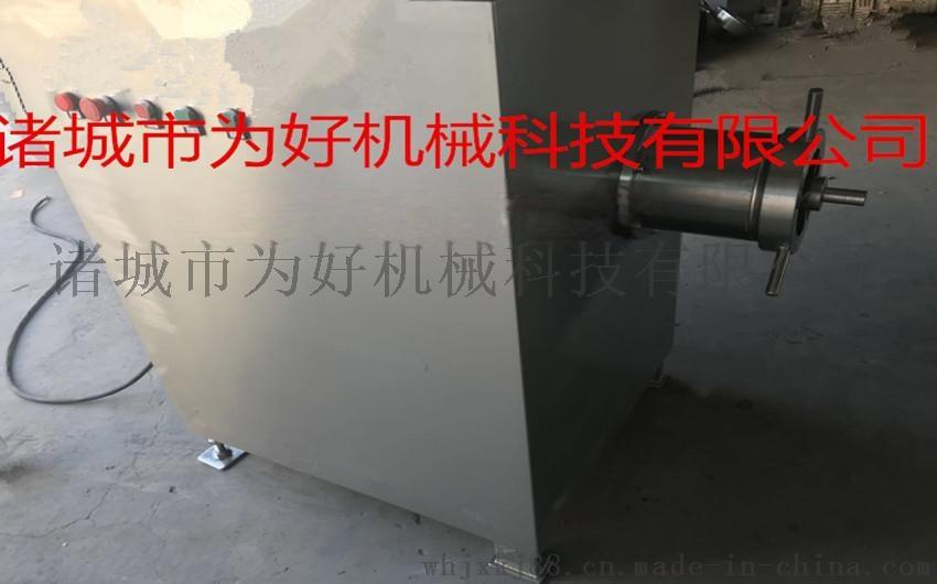 微信图片_20180503133046_副本_副本