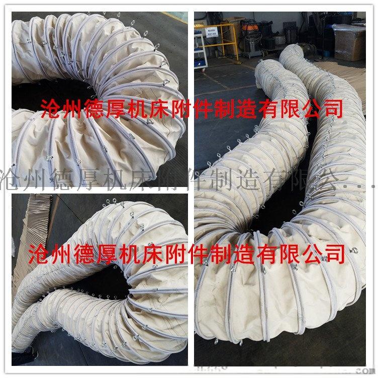 帆布伸縮布袋2