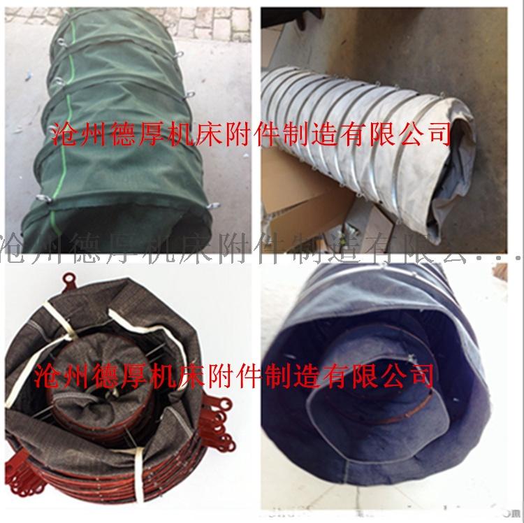 伸縮帆布袋3