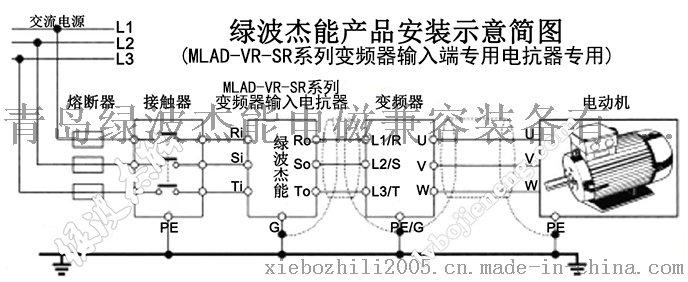 输入电抗器接线图