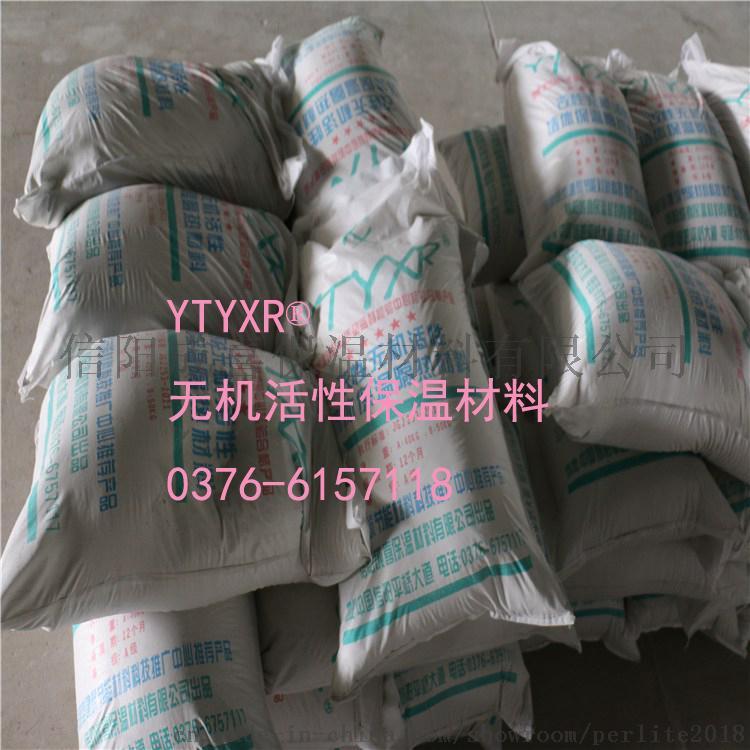 YT无机活性保温砂浆746952122