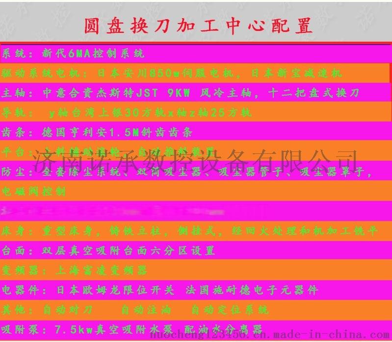 圆盘换刀_14.jpg