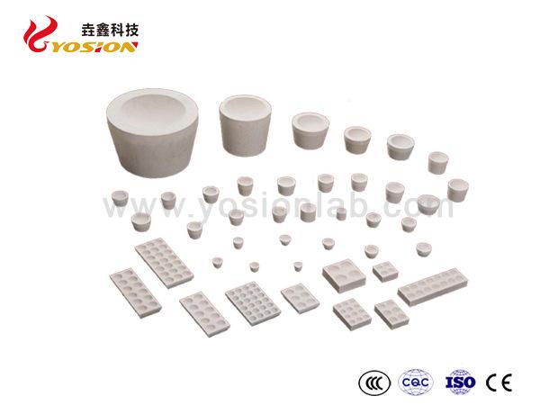 灰皿1-青岛垚鑫科技www.yosionlab.com