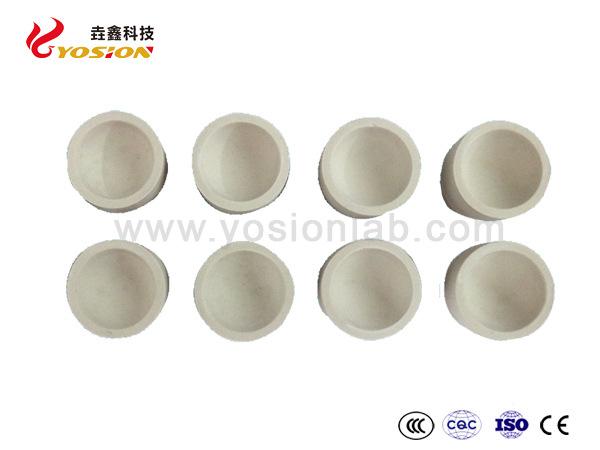 灰皿3-垚鑫科技www.yosionlab.com
