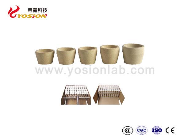 灰皿5-垚鑫科技www.yosionlab.com