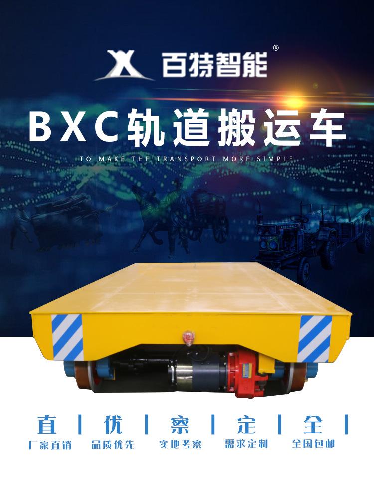 kpx蓄电池