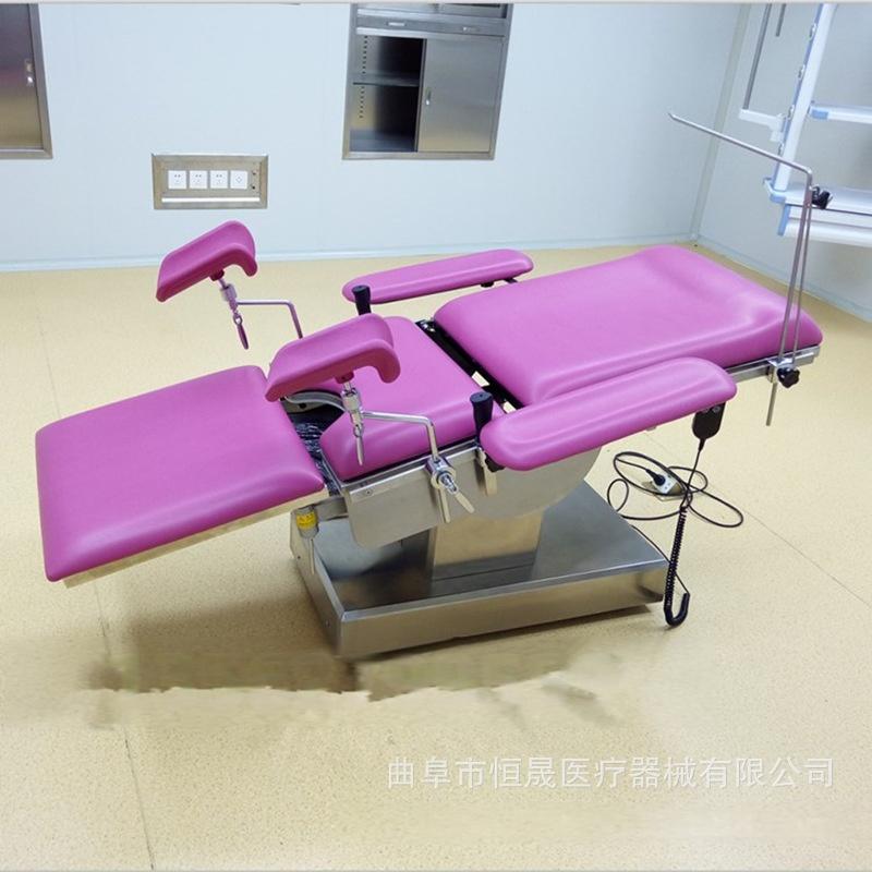 产床 手动妇科产床 液压妇科手术床 电动妇科手术床 人流床检查床