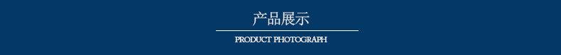 photo-list