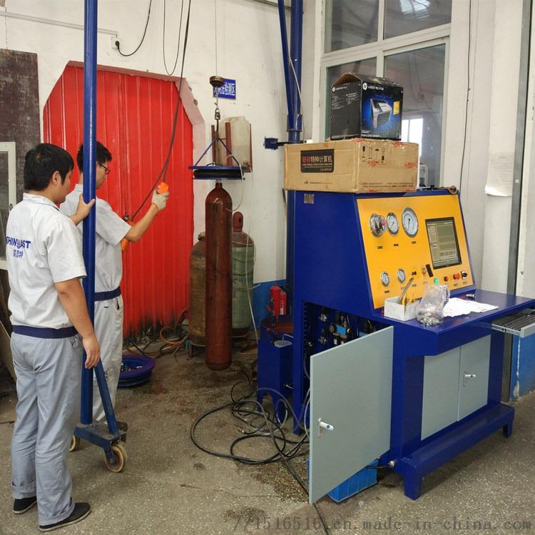 标准钢瓶水压检测设备外测法检测台.jpg