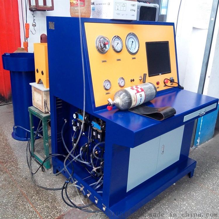 呼吸气瓶水压试验设备.jpg