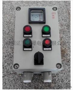 控制循环水泵防爆操作箱759193492
