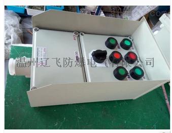 控制循环水泵防爆操作箱759193472