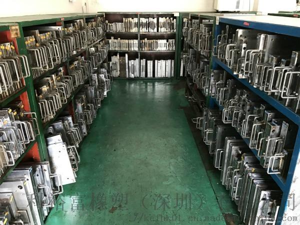 【科裕富橡塑】印刷机用橡胶密封垫 氟橡胶56491612