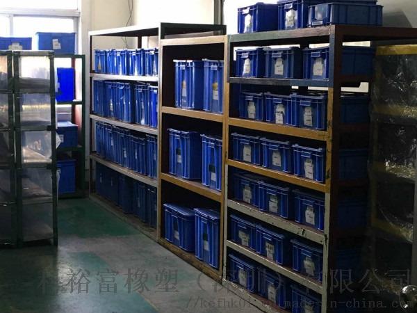 【科裕富】印刷机用橡胶密封垫 丁基橡胶IIR56468212