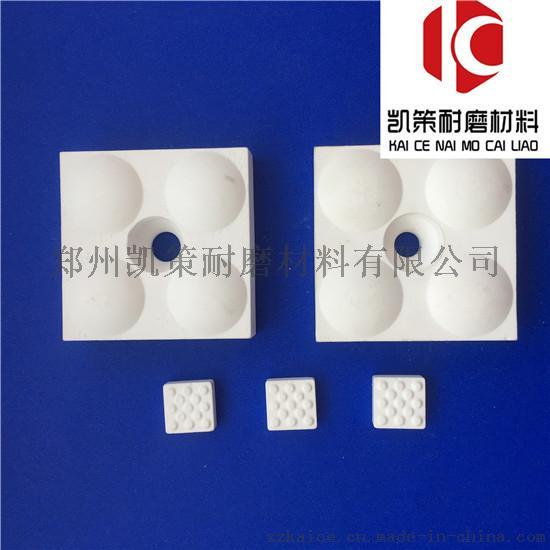 焊接陶瓷板