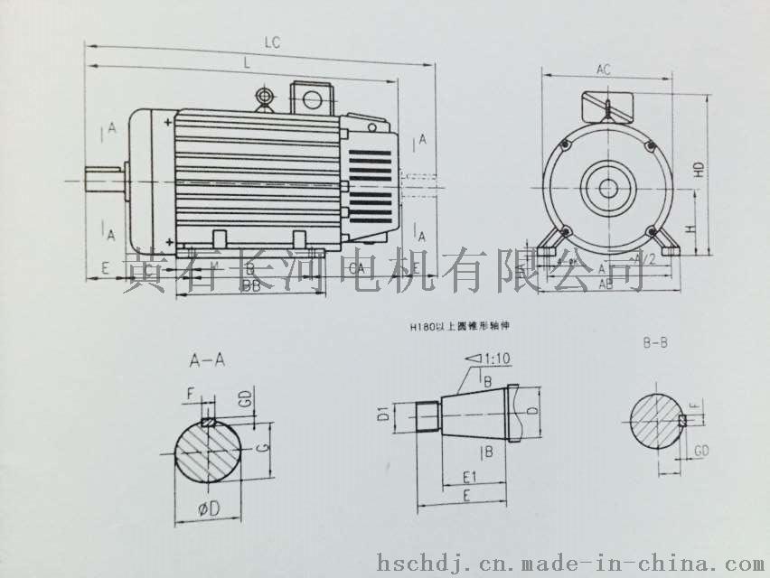 YZR112-400 IM1臥式尺寸