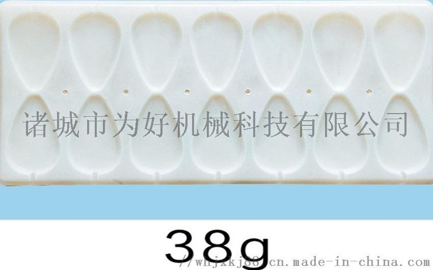 双排鸡柳成型机、鸡柳切片切条机 为好专业制造50355712