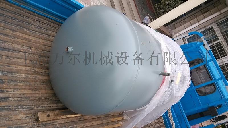 0.8kg 1.5立方儲氣罐1.jpg