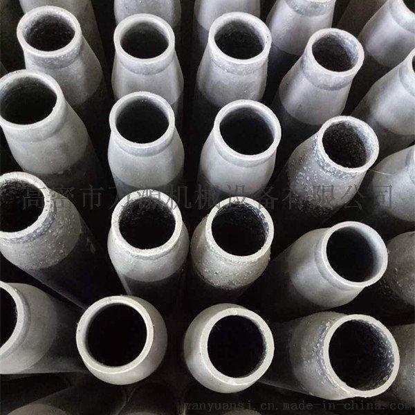 供应耐1380度高温重结晶碳化硅喷火嘴、碳化硅制品49533912