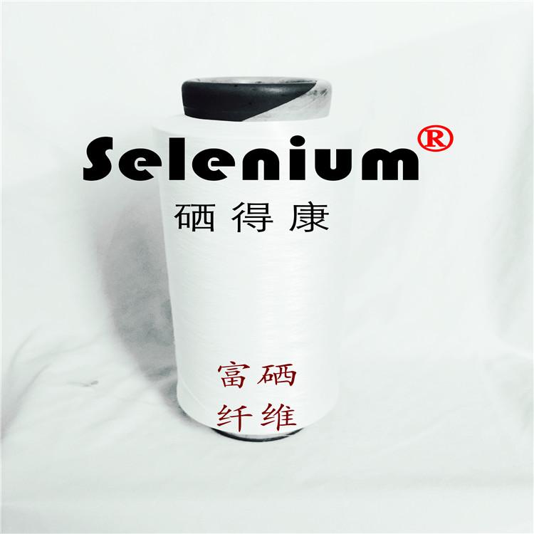 富硒纖維-舫柯 (6)