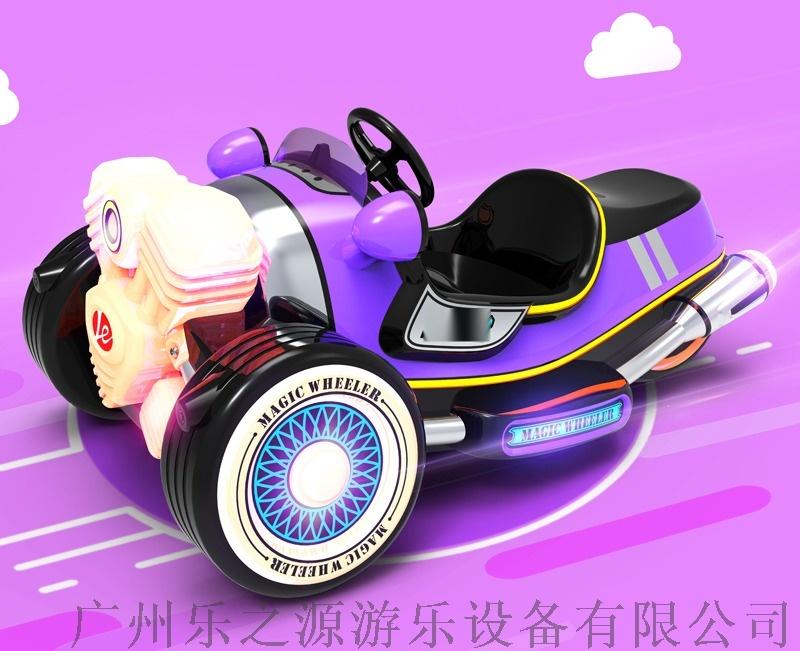 魔力三輪-紫.jpg