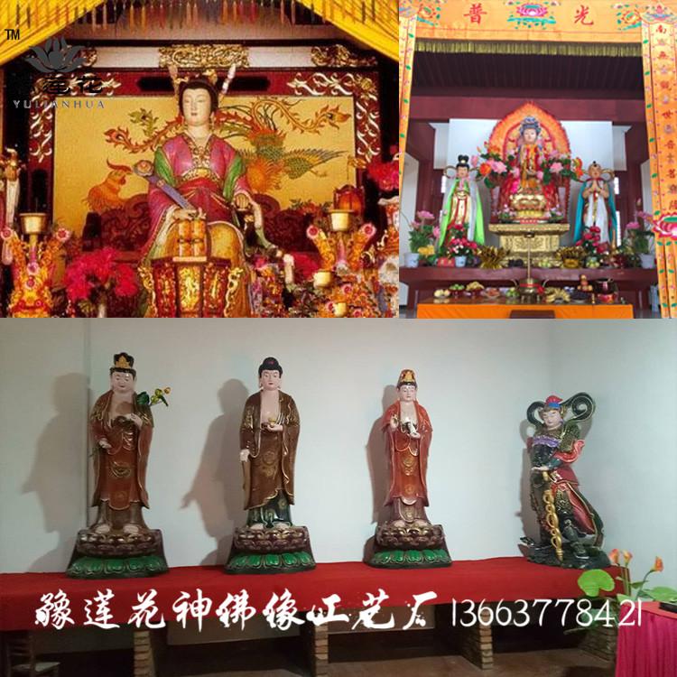 750三宝佛寺庙图片.jpg