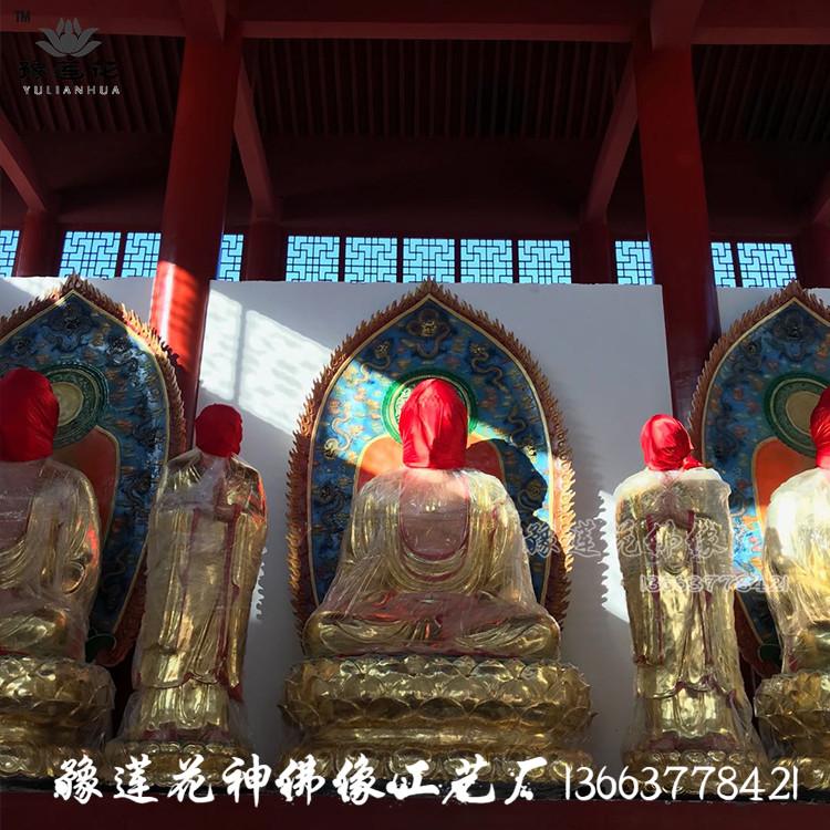 750三宝佛2 (6).jpg