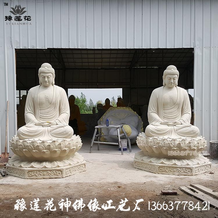 750三宝佛11.jpg