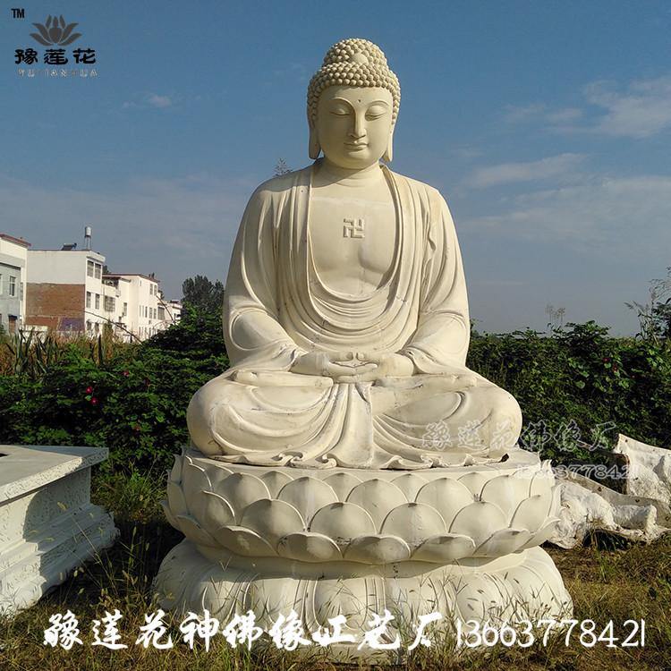 750三宝佛8.jpg