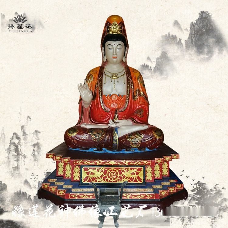750观音菩萨像 (3).jpg