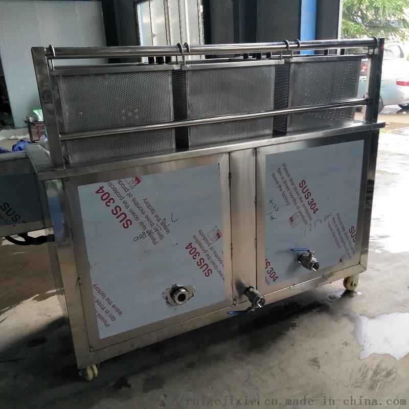 不锈钢小型油炸锅 厨房用油炸槽子762120412