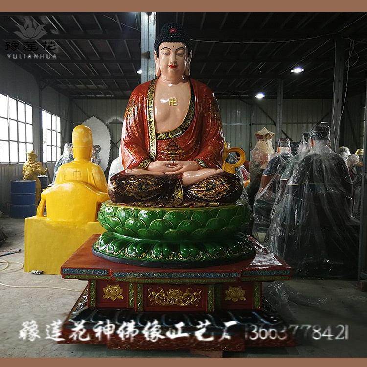 750三宝佛2 (2).jpg
