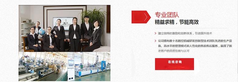 【廠家直銷】明美數控 工業鋁型材數控加工中心58871002