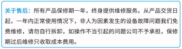 【廠家直銷】明美數控 工業鋁型材數控加工中心58871082