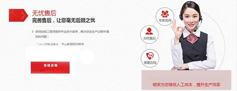 【廠家直銷】明美數控 工業鋁型材數控加工中心58871012