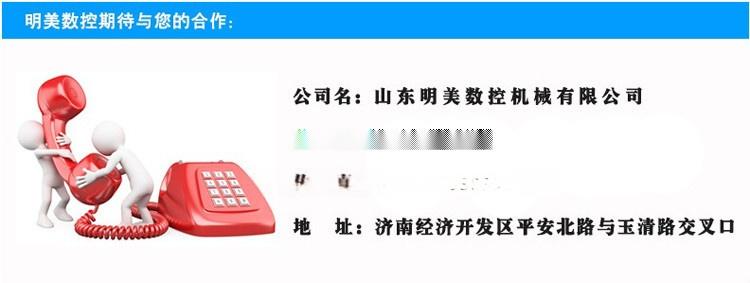 【廠家直銷】明美數控 工業鋁型材數控加工中心58871092