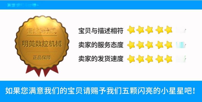 【廠家直銷】明美數控 工業鋁型材數控加工中心58871102