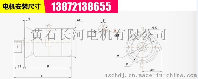 冷卻塔防水電機,YLT132S-4/5.5KW59043085