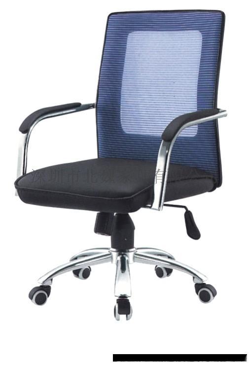 网布大班椅、网布会议椅、网布办公家具、网布会议椅、网布会议椅725673875
