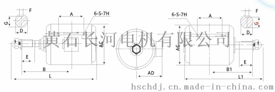 8级防水电机三角支撑式 尺寸图