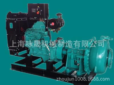 柴油机砂砾泵