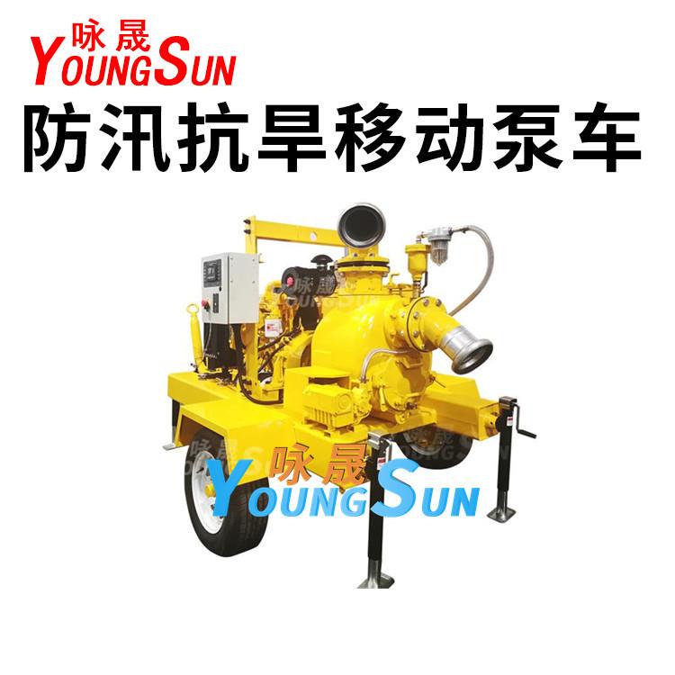 6寸防汛移动泵