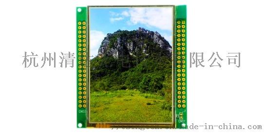 HGF0283  显视.jpg